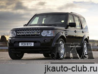 запчасти land rover discovery